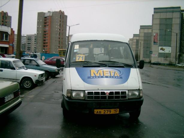 Автобус 71 маршрута.